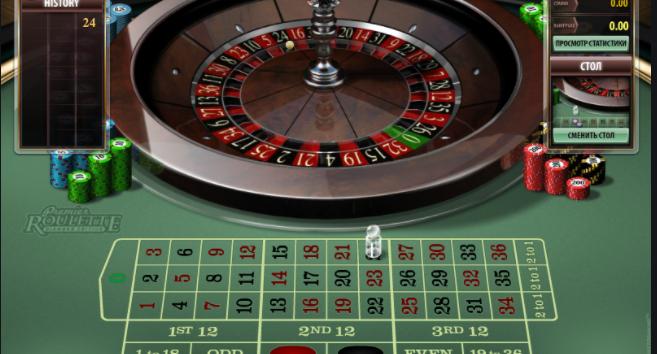 casino, roulette, PariMatch